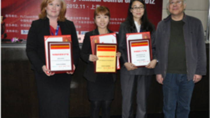 Barcode scanner wins Chinese popularity award