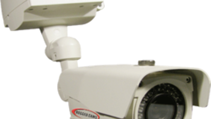 Content Dam Vsd Online Articles 2013 07 Gi 75963 Outdoor Security Camera
