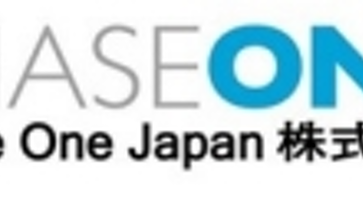 Content Dam Vsd En Articles 2016 01 Phase One Acquires Mamiya Digital Imaging Establishes Phase One Japan Leftcolumn Article Thumbnailimage File