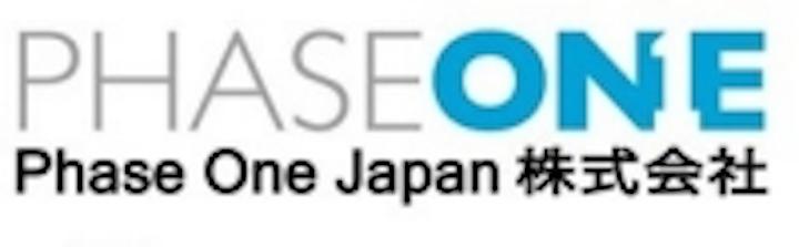 Content Dam Vsd En Articles 2016 01 Phase One Acquires Mamiya Digital Imaging Establishes Phase One Japan Leftcolumn Article Thumbnailimage File